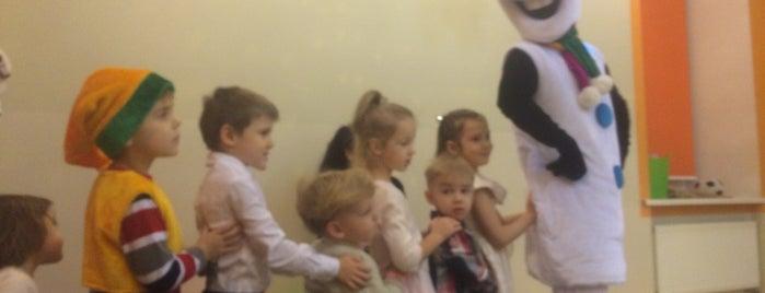 Пампа Грин is one of kids.