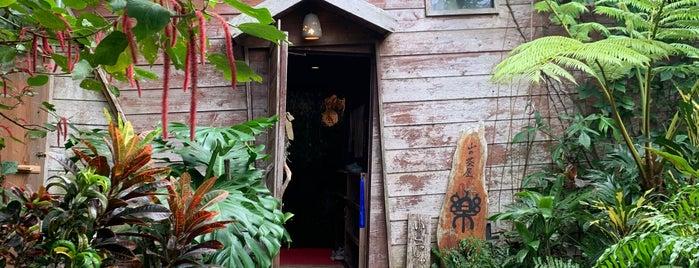 山の茶屋 楽水 is one of Okinawa.