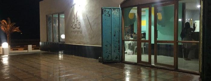 Ghaleh Seafood Restaurant | رستوران دریایی قلعه is one of Tempat yang Disukai H.