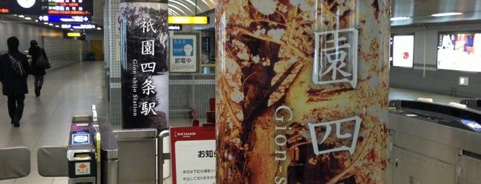 Gion-shijo Station (KH39) is one of Orte, die Shigeo gefallen.