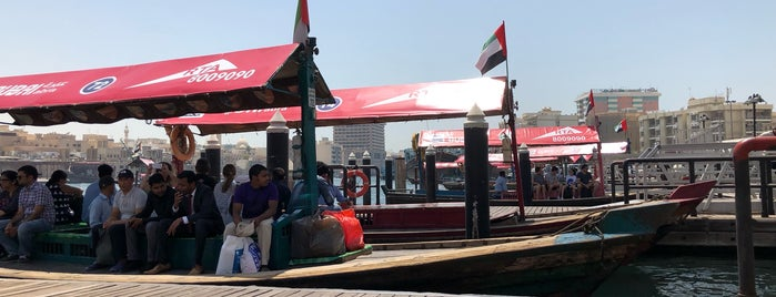 Al Ghubaiba Water Transport Station is one of #myhints4Dubai.