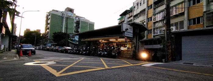 三角冰 is one of Taiwan.