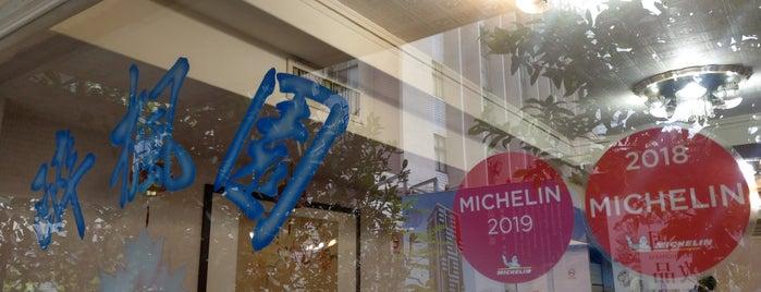 醉楓園 is one of 《臺北米其林指南》必比登推介美食 Taipei Michelin - Bib Gourmand.