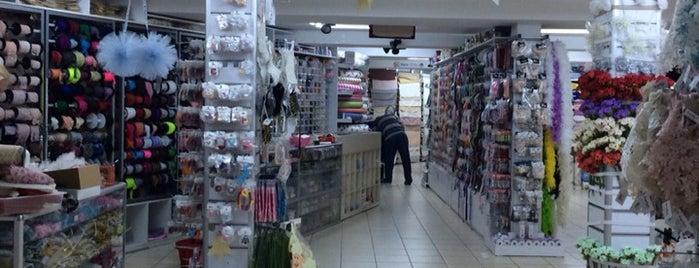 Kaplan Tuhafiye ve Hobi Malzemeleri is one of Istanbul.