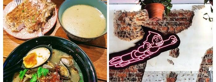 Super Ramen is one of KL Japanese Restaurants.