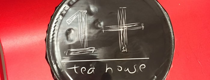1+ Tea House is one of Lugares favoritos de John.