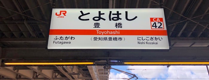 JR Toyohashi Station is one of Posti che sono piaciuti a Masahiro.