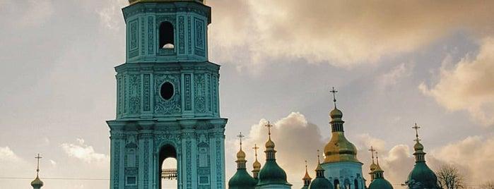 Софійська площа is one of Beauty.
