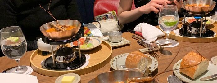 レストランよねむら is one of Kyoto.