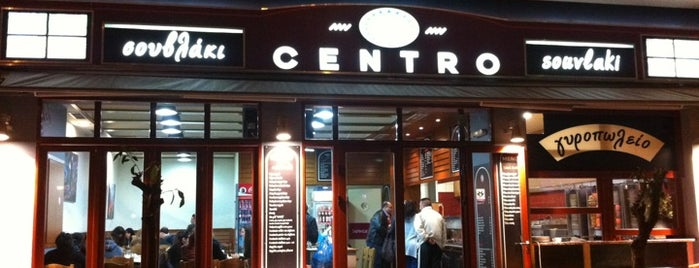 Centro is one of Bestest of the bestest souvlakerie..