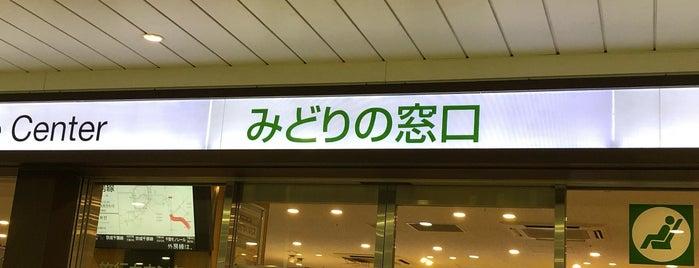 Ticket Office is one of Funabashi・Ichikawa・Urayasu.