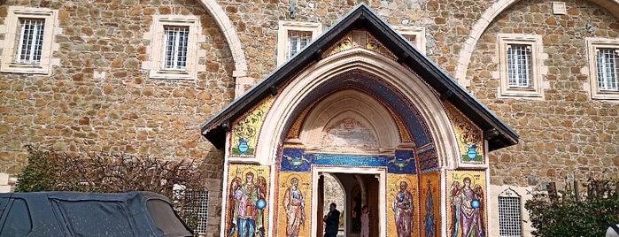 Museum of Kykkos Monastery is one of Cyprus. Places.