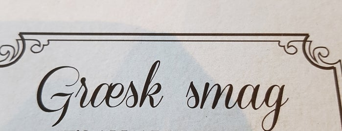 Græsk Smag is one of Lieux sauvegardés par Sabrina Goh.