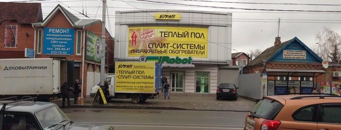 Буран Краснодар Селезнева инновационное климатическое оборудование is one of Lieux qui ont plu à Тимофей.
