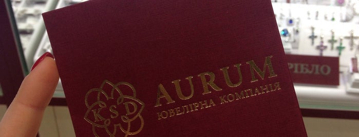 Aurum is one of Ania : понравившиеся места.