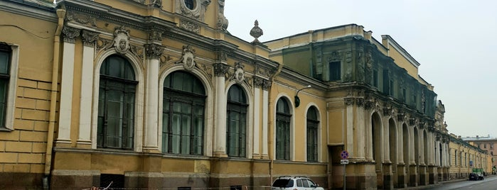 Соляной городок is one of Петербург.