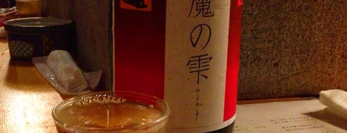 Tachinomi Nagi is one of Cool Tokyo Bars.