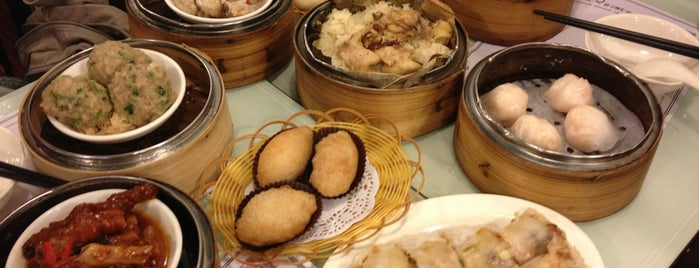 DimDimSum Dim Sum Specialty Store is one of Hong Kong.