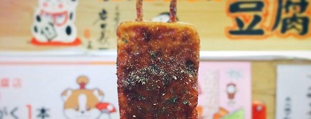 昭和横丁 is one of FAVORITE PLACE.