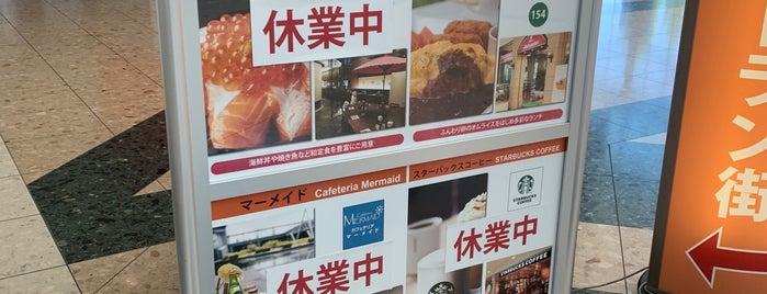 Starbucks is one of Posti che sono piaciuti a Joao.