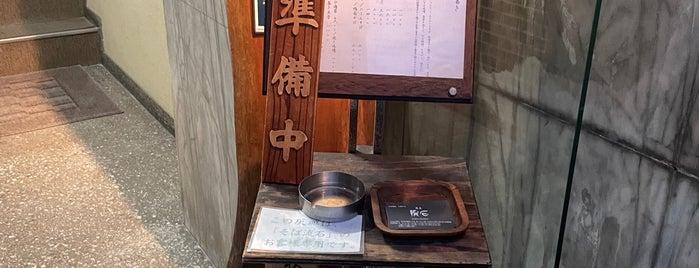 蕎麦 流石 is one of Japan (Tokyo+Kyōto+Nara).