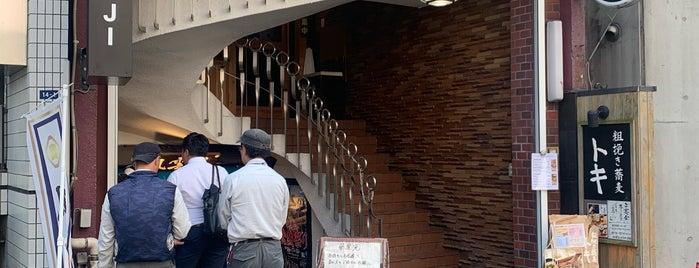 粗挽き蕎麦 トキ is one of Hideさんの保存済みスポット.