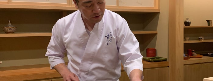 Sushi Sugita is one of Locais salvos de andreas.