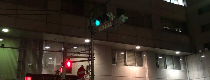 Tsukiji Police Station is one of Gespeicherte Orte von Yusuke.