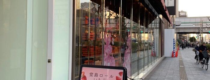 サロン・ド・モンシェール 心斎橋本店 is one of Thomas'ın Kaydettiği Mekanlar.