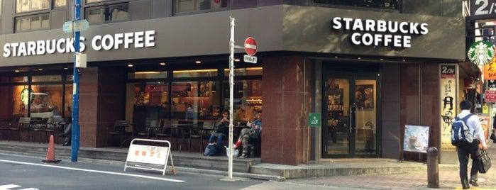 Starbucks is one of ウーバーイーツで食べたみせ.