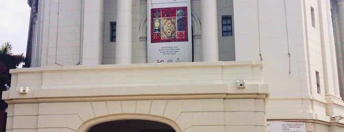 Museum of the Filipino People is one of Filipinler-Manila ve Palawan Gezilecek Yerler.