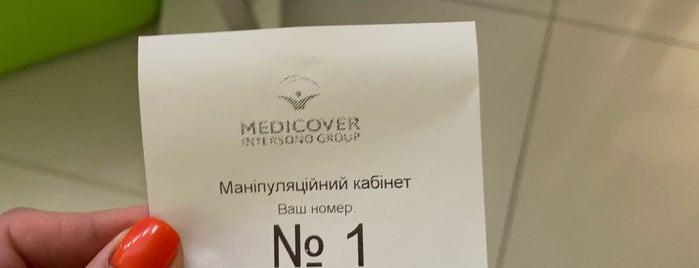 Medicover is one of Lieux qui ont plu à Илья.