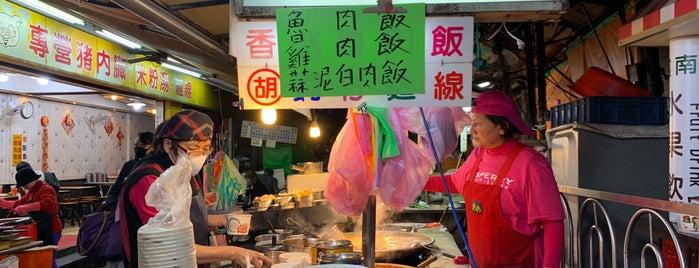 胡記米粉湯 is one of Teri'nin Beğendiği Mekanlar.