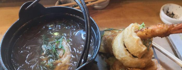Naru Japanese Cuisine is one of Lugares favoritos de Miguel.