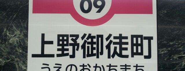 Ueno-okachimachi Station (E09) is one of Tokyo - Yokohama train stations.
