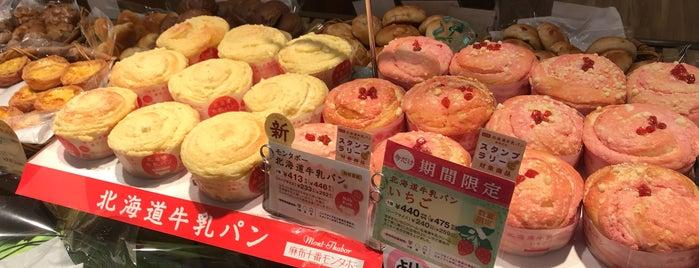 麻布十番モンタボー is one of Funabashi・Ichikawa・Urayasu.