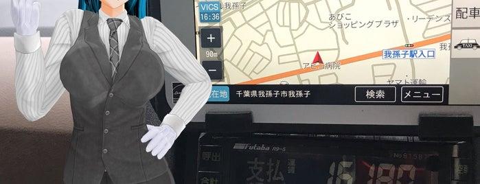 松風庵 is one of Tempat yang Disimpan Z33.