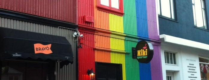 Kiki Queer Bar is one of Every single bar in downtown Reykjavík.