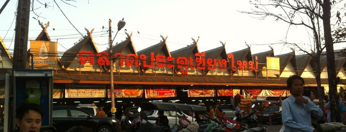 Chiang Mai Gate Market is one of Dannyさんのお気に入りスポット.