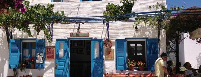 Καφενείο Της Μαριγώς is one of Paros.