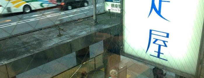 Ginza Sembikiya is one of Tokyo III.