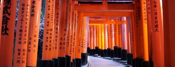 Fushimi Inari Taisha is one of Kyoto, Nara, Hiroshima.