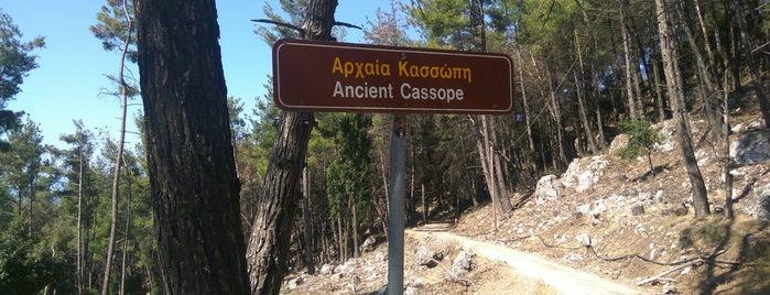 Αρχαία Κασσώπη is one of Amazing Epirus.