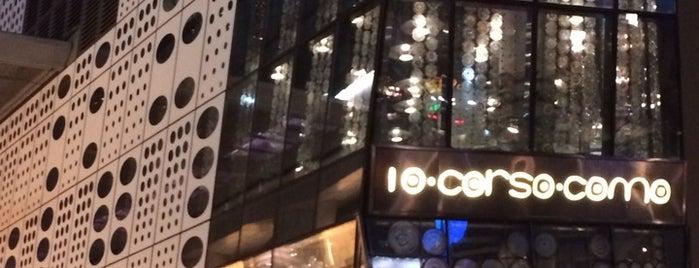 10 Corso Como Café is one of Shanghai.