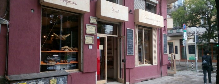 Patisserie De Provance is one of Locais salvos de Лин.