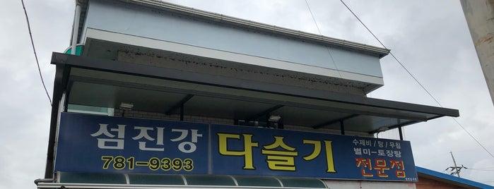 섬진강다슬기 is one of 전남: 구례.