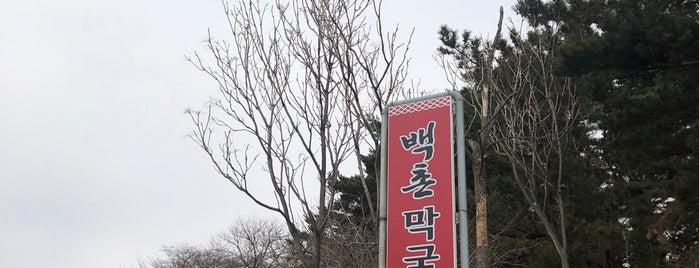 백촌막국수 is one of Black Snake Moan.