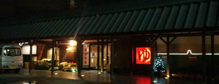 天然露天温泉 スパスミノエ is one of Osaka Eats/Drinks/Shopping/Stays.
