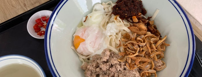 Ng Kuan Chilli Pan Mee is one of Hawker Stalls I Wanna Try... (3).