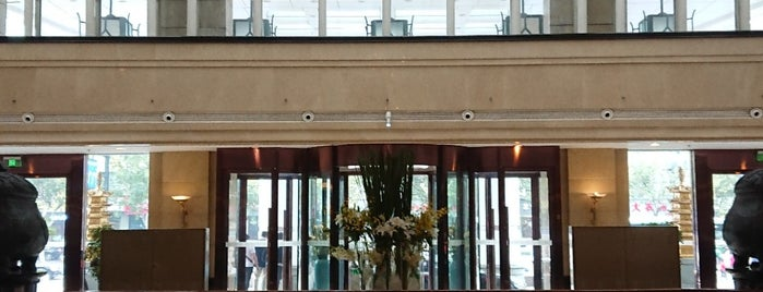 Grand Metro Park Hotel Hangzhou is one of Hoteles en que he estado.